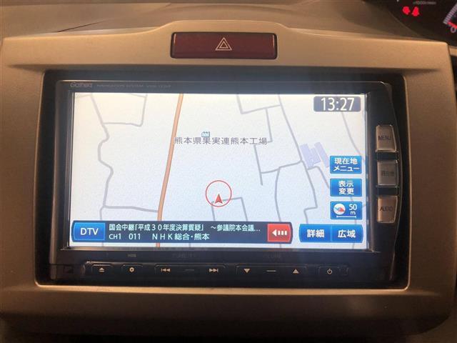 「ホンダ」「フリード」「ミニバン・ワンボックス」「熊本県」の中古車17