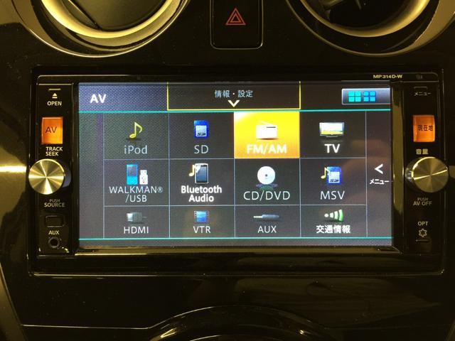 XVセレ +セーフ 衝突軽減 全方位ディーラーナビ フルセグTV BT対応 ETC 車線逸脱警報機能 スマートキー プッシュスタート アイドリングストップ 横滑り防止装置オートエアコン(8枚目)