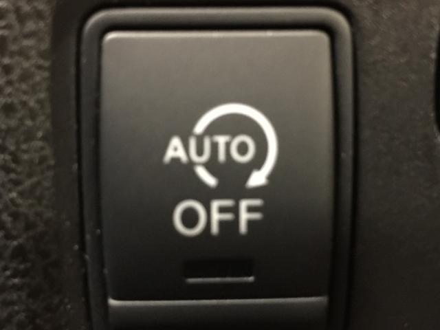 XVセレ +セーフ 衝突軽減 全方位ディーラーナビ フルセグTV BT対応 ETC 車線逸脱警報機能 スマートキー プッシュスタート アイドリングストップ 横滑り防止装置オートエアコン(9枚目)