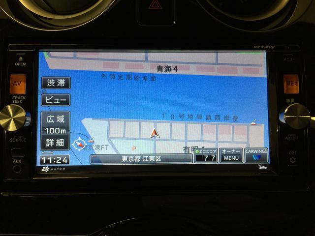 XVセレ +セーフ 衝突軽減 全方位ディーラーナビ フルセグTV BT対応 ETC 車線逸脱警報機能 スマートキー プッシュスタート アイドリングストップ 横滑り防止装置オートエアコン(23枚目)