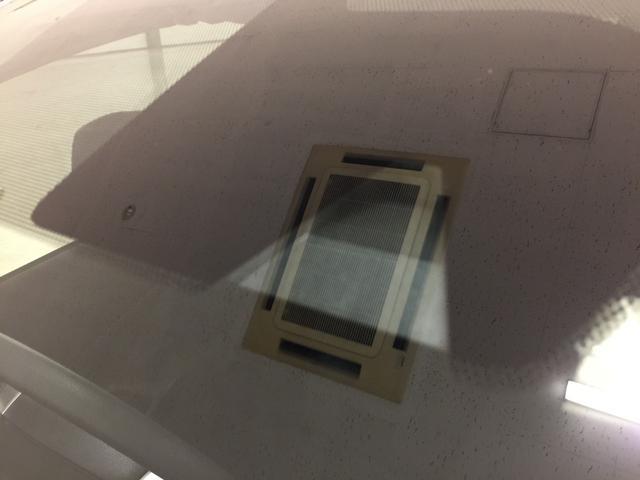XVセレ +セーフ 衝突軽減 全方位ディーラーナビ フルセグTV BT対応 ETC 車線逸脱警報機能 スマートキー プッシュスタート アイドリングストップ 横滑り防止装置オートエアコン(54枚目)