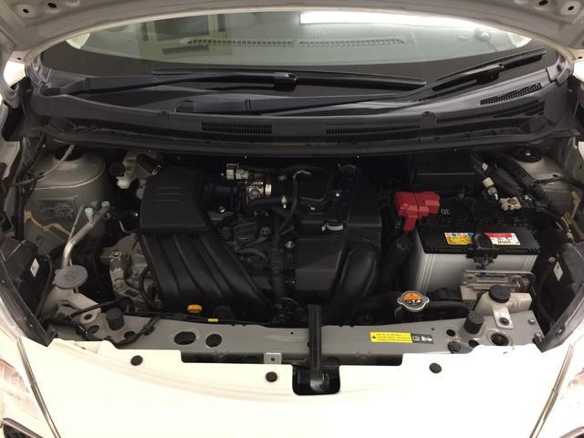 XVセレ +セーフ 衝突軽減 全方位ディーラーナビ フルセグTV BT対応 ETC 車線逸脱警報機能 スマートキー プッシュスタート アイドリングストップ 横滑り防止装置オートエアコン(55枚目)