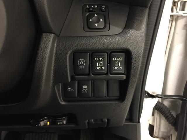 衝突軽減B 社外ナビ フルセグTV BT対応 アラウンドビューモニター 両側パワースライドドア ETC 純正15インチAW キセノンヘッドライト フォグライト(24枚目)