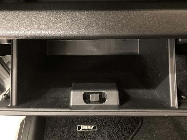 XG 社外オーディオ 4WD ターボ バックカメラ 背面タイヤ 純正16インチAW ETC キーレスキー ダブルエアバック(26枚目)