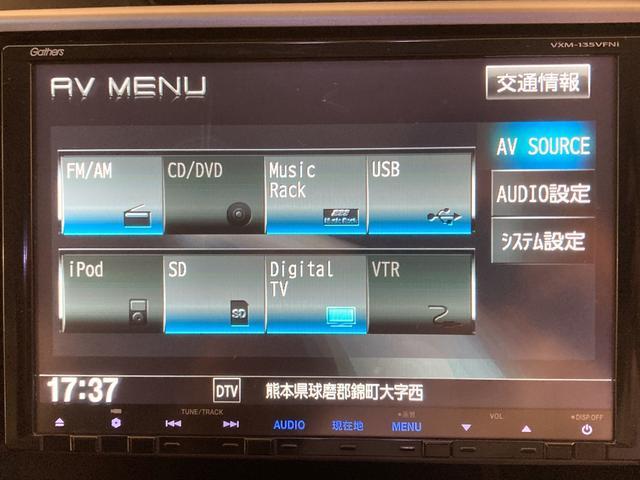 Z クールスピリット 純正9型ナビ フルセグTV BT対応 Bカメ フリップダウンモニター 両側パワースライドドア ビルトインETC 純正AW パドルシフト クルーズコントロール HIDヘッドライト オートライト 純正AW(23枚目)