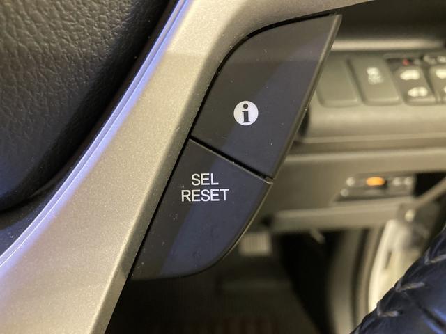Z クールスピリット 純正9型ナビ フルセグTV BT対応 Bカメ フリップダウンモニター 両側パワースライドドア ビルトインETC 純正AW パドルシフト クルーズコントロール HIDヘッドライト オートライト 純正AW(26枚目)
