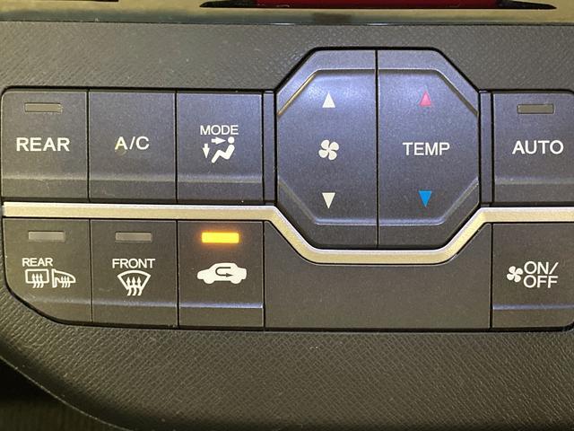 Z クールスピリット 純正9型ナビ フルセグTV BT対応 Bカメ フリップダウンモニター 両側パワースライドドア ビルトインETC 純正AW パドルシフト クルーズコントロール HIDヘッドライト オートライト 純正AW(32枚目)
