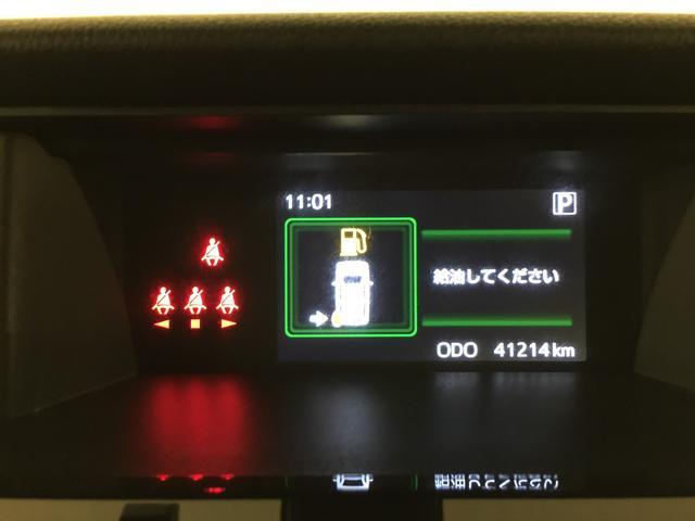 カスタムG S 衝突軽減 純正ナビ フルセグTV Bカメラ 両側Pスライドドア ETC クルコン 前席シートヒーター LEDヘッドライト オートライト フォグライト 純正AW TRC(23枚目)