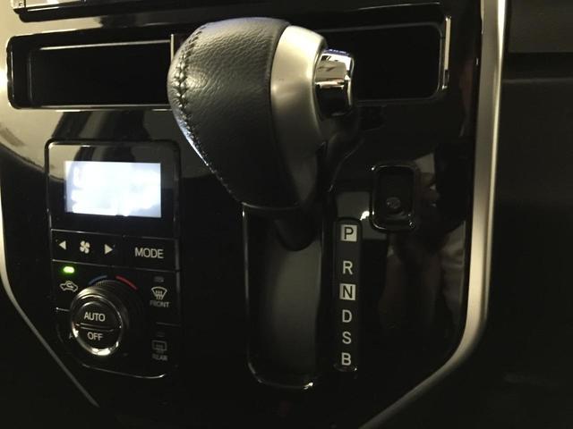 カスタムG S 衝突軽減 純正ナビ フルセグTV Bカメラ 両側Pスライドドア ETC クルコン 前席シートヒーター LEDヘッドライト オートライト フォグライト 純正AW TRC(25枚目)