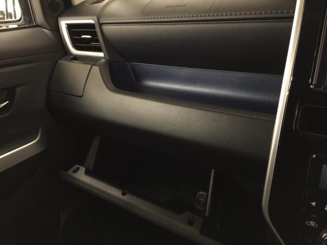 カスタムG S 衝突軽減 純正ナビ フルセグTV Bカメラ 両側Pスライドドア ETC クルコン 前席シートヒーター LEDヘッドライト オートライト フォグライト 純正AW TRC(26枚目)