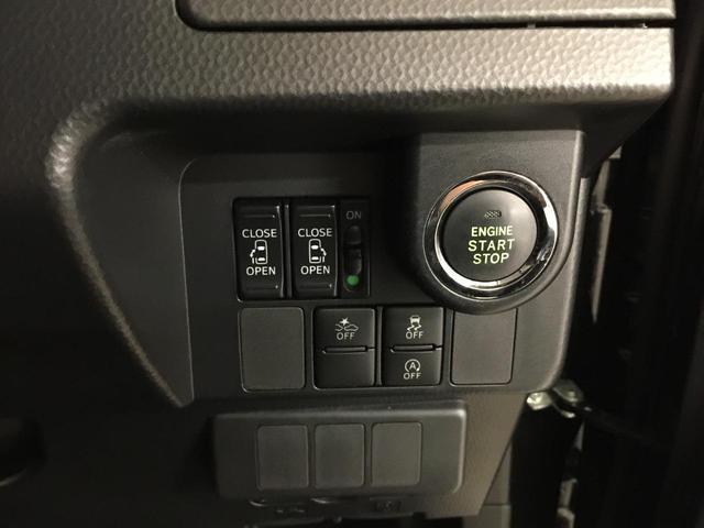 カスタムG S 衝突軽減 純正ナビ フルセグTV Bカメラ 両側Pスライドドア ETC クルコン 前席シートヒーター LEDヘッドライト オートライト フォグライト 純正AW TRC(27枚目)