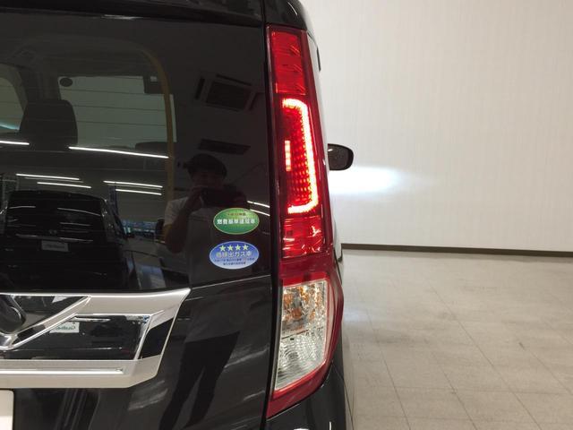 カスタムG S 衝突軽減 純正ナビ フルセグTV Bカメラ 両側Pスライドドア ETC クルコン 前席シートヒーター LEDヘッドライト オートライト フォグライト 純正AW TRC(40枚目)
