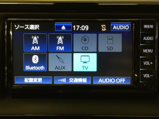 Gi 衝突軽減 純正7型ナビ ワンセグTV BT対応 レーンキープアシスト プッシュスタート バックカメラ ETC 両側パワースライドドア  前席シートヒーター LEDヘッドライト 純正AW(22枚目)
