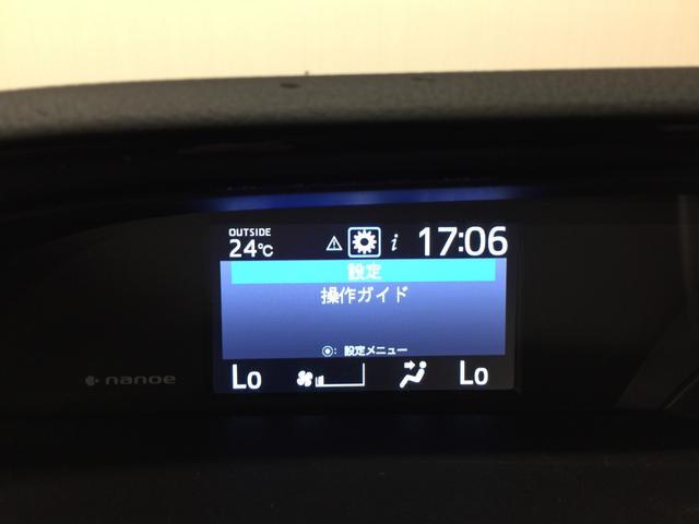 Gi 衝突軽減 純正7型ナビ ワンセグTV BT対応 レーンキープアシスト プッシュスタート バックカメラ ETC 両側パワースライドドア  前席シートヒーター LEDヘッドライト 純正AW(24枚目)