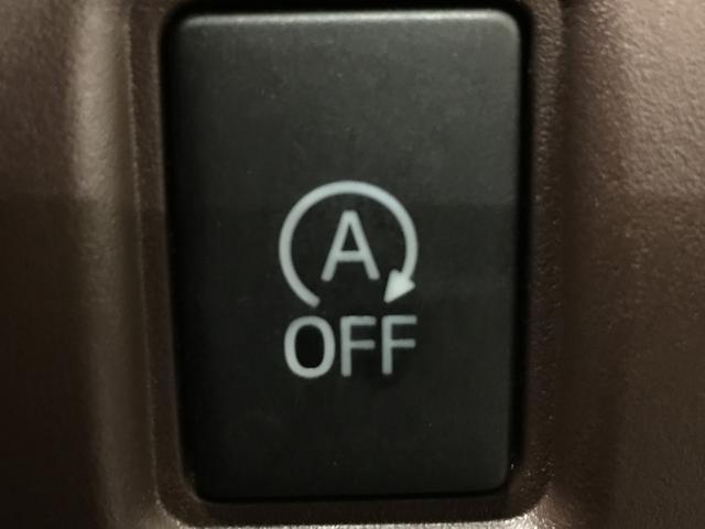 Gi 衝突軽減 純正7型ナビ ワンセグTV BT対応 レーンキープアシスト プッシュスタート バックカメラ ETC 両側パワースライドドア  前席シートヒーター LEDヘッドライト 純正AW(30枚目)