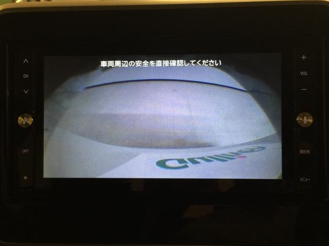 ハイブリッドXS 衝突軽減 LDA  社外ナビ フルセグTV Bカメラ ETC 両側Pスライドドア 右前席シートヒーター オートライト フォグライト リアコーナーセンサー ウィンカーミラー  LEDヘッドライト(3枚目)