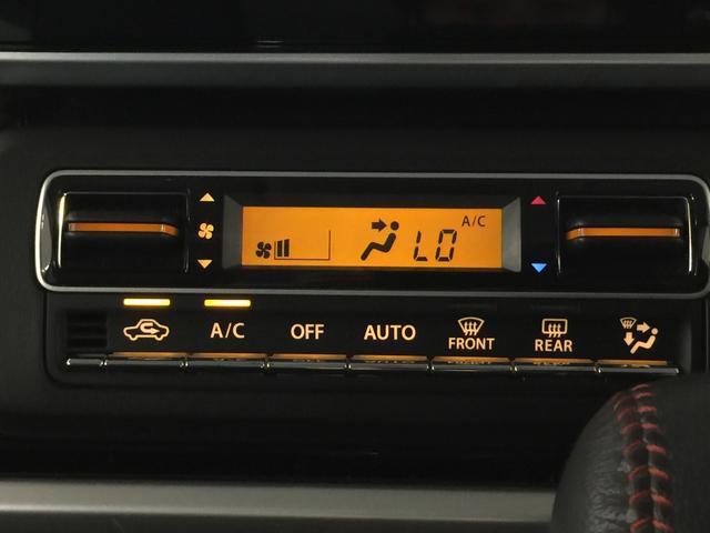 ハイブリッドXS 衝突軽減 LDA  社外ナビ フルセグTV Bカメラ ETC 両側Pスライドドア 右前席シートヒーター オートライト フォグライト リアコーナーセンサー ウィンカーミラー  LEDヘッドライト(26枚目)