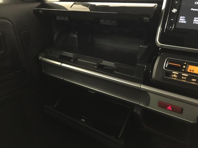 ハイブリッドXS 衝突軽減 LDA  社外ナビ フルセグTV Bカメラ ETC 両側Pスライドドア 右前席シートヒーター オートライト フォグライト リアコーナーセンサー ウィンカーミラー  LEDヘッドライト(27枚目)