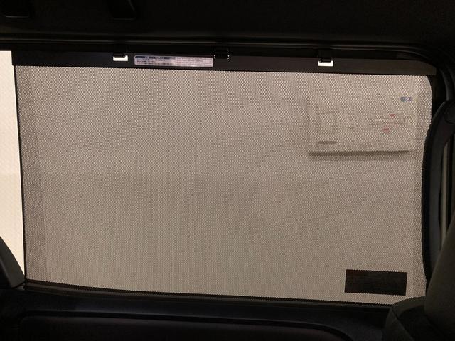 Si ダブルバイビー 衝突軽減 純正ナビ 両側パワースライドドア Bカメラ 車線逸脱警報 クルーズコントロール 後席モニター ETC ステアリングスイッチ プッシュスタート オートライト AストップLEDヘッドライト(34枚目)
