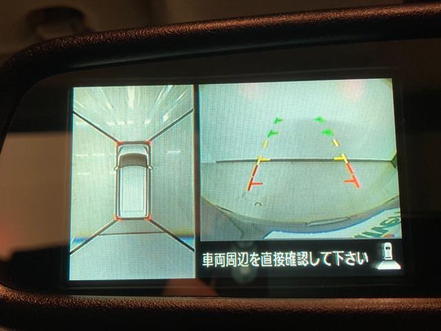 ハイウェイスター X Gパッケージ 衝突軽減 純正ナビ フルセグTV アラウンドビューモニター 両側パワースライドドア ETC プッシュスタート スマートキー Aストップ 横滑り防止装置 HIDヘッドライト オートライト 純正AW(3枚目)