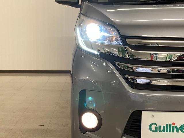 ハイウェイスター X Gパッケージ 衝突軽減 純正ナビ フルセグTV アラウンドビューモニター 両側パワースライドドア ETC プッシュスタート スマートキー Aストップ 横滑り防止装置 HIDヘッドライト オートライト 純正AW(19枚目)