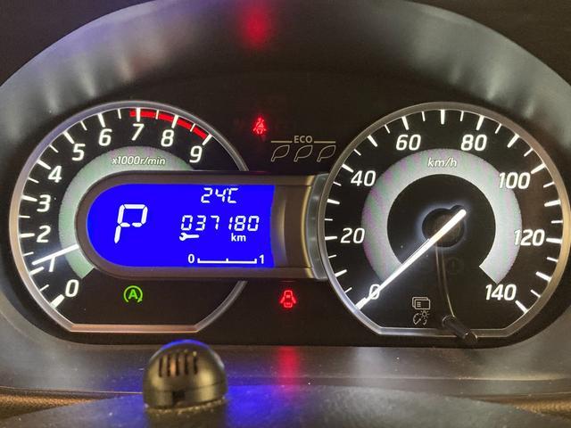 ハイウェイスター X Gパッケージ 衝突軽減 純正ナビ フルセグTV アラウンドビューモニター 両側パワースライドドア ETC プッシュスタート スマートキー Aストップ 横滑り防止装置 HIDヘッドライト オートライト 純正AW(22枚目)