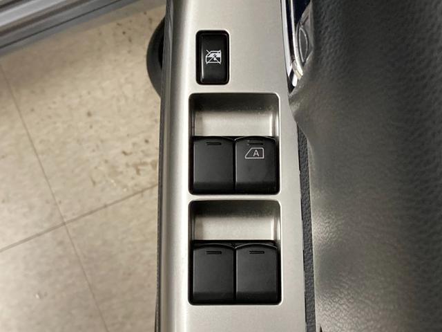 ハイウェイスター X Gパッケージ 衝突軽減 純正ナビ フルセグTV アラウンドビューモニター 両側パワースライドドア ETC プッシュスタート スマートキー Aストップ 横滑り防止装置 HIDヘッドライト オートライト 純正AW(27枚目)