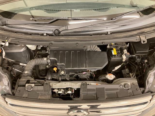 ハイウェイスター X Gパッケージ 衝突軽減 純正ナビ フルセグTV アラウンドビューモニター 両側パワースライドドア ETC プッシュスタート スマートキー Aストップ 横滑り防止装置 HIDヘッドライト オートライト 純正AW(52枚目)