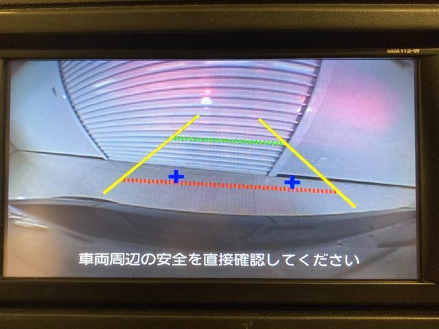 12S Vパッケージ 純正ナビ ワンセグTV バックカメラ キーレスキー 電動格納ミラー(3枚目)
