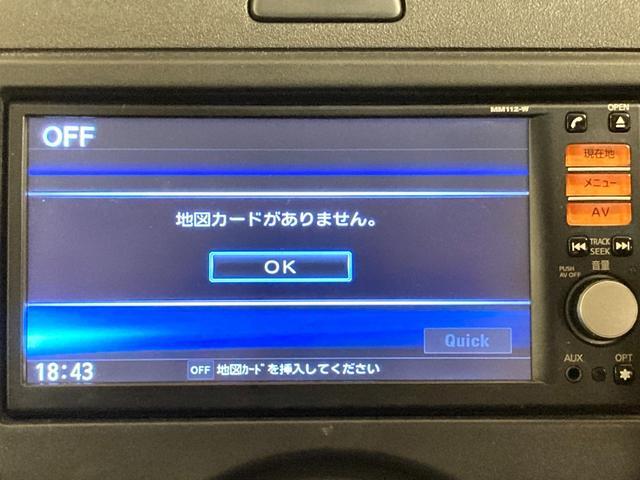 12S Vパッケージ 純正ナビ ワンセグTV バックカメラ キーレスキー 電動格納ミラー(22枚目)