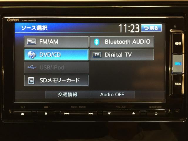 13G・Sパッケージ 純正ナビ フルセグTV ETC プッシュスタート スマートキー 純正15インチAW LEDヘッドライト オートライト フォグライト パドルシフト(3枚目)