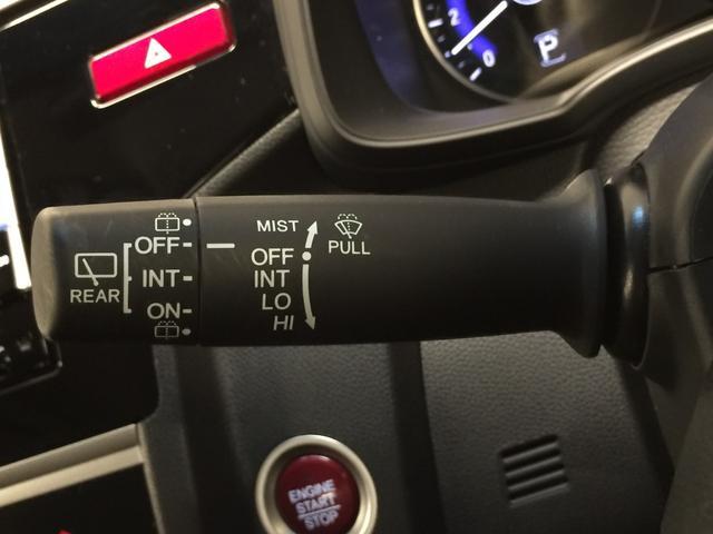 13G・Sパッケージ 純正ナビ フルセグTV ETC プッシュスタート スマートキー 純正15インチAW LEDヘッドライト オートライト フォグライト パドルシフト(24枚目)