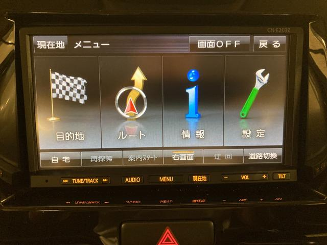 JスタイルIIターボ 1オーナー 衝突軽減 純正ナビ ワンセグTV  Aストップ Pエンジンスタート ハーフレザーシート シートヒーター パドルシフト HIDヘッドライト ホワイトツートンルーフ 純正AW(22枚目)