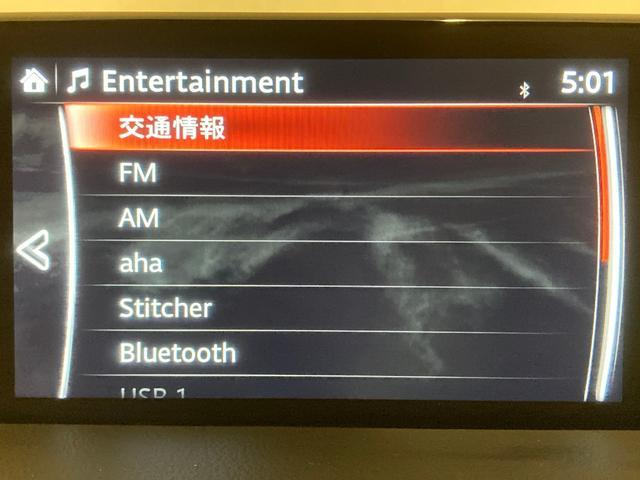 XD プロアクティブ 1オーナー 純正ナビ フルセグTV フリップダウンモニター 衝突軽減 追従型クルコン LEDヘッドライト  Aストップ コーナーセンサー パワーシート メモリーシート パワーバックドア(22枚目)