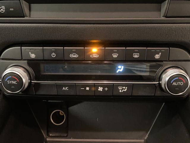 XD プロアクティブ 1オーナー 純正ナビ フルセグTV フリップダウンモニター 衝突軽減 追従型クルコン LEDヘッドライト  Aストップ コーナーセンサー パワーシート メモリーシート パワーバックドア(25枚目)