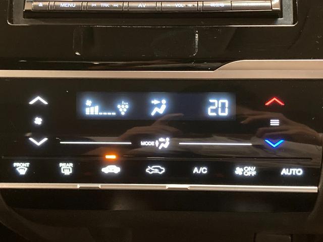 13G・Fパッケージ 社外ナビ BT対応 バックカメラ アイドリングストップ 電動格納ミラー 社外マット ETC スマートキー スペアキー(10枚目)