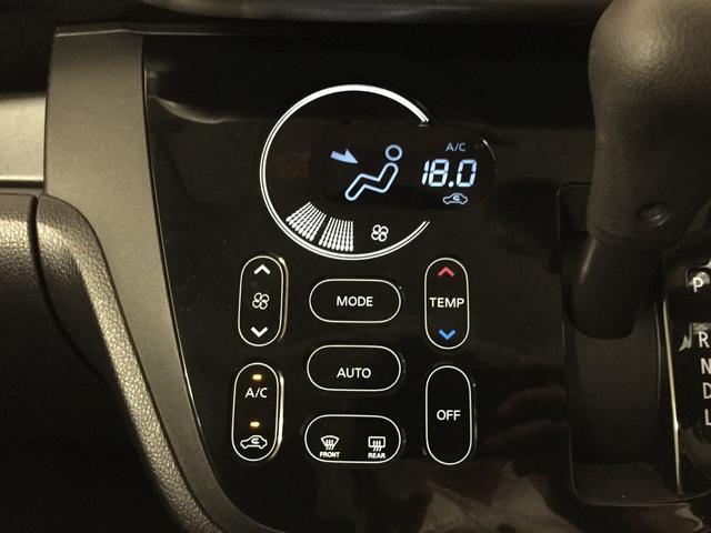 ハイウェイスター X Vセレクション+セーフティII 衝突軽減 全方位ナビ フルセグTV BT対応 片側パワースライドドア Aストップ プッシュスタート  ETC HIDヘッドライト 純正14インチアルミ(10枚目)