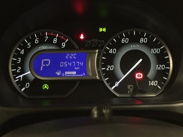 ハイウェイスター X Vセレクション+セーフティII 衝突軽減 全方位ナビ フルセグTV BT対応 片側パワースライドドア Aストップ プッシュスタート  ETC HIDヘッドライト 純正14インチアルミ(21枚目)