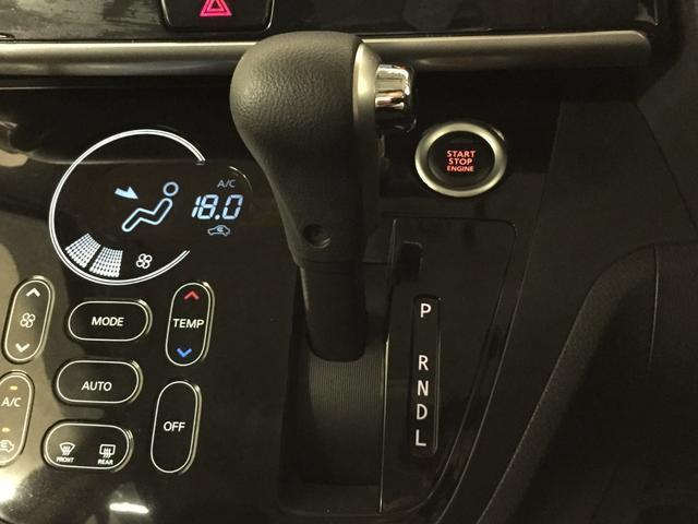ハイウェイスター X Vセレクション+セーフティII 衝突軽減 全方位ナビ フルセグTV BT対応 片側パワースライドドア Aストップ プッシュスタート  ETC HIDヘッドライト 純正14インチアルミ(24枚目)