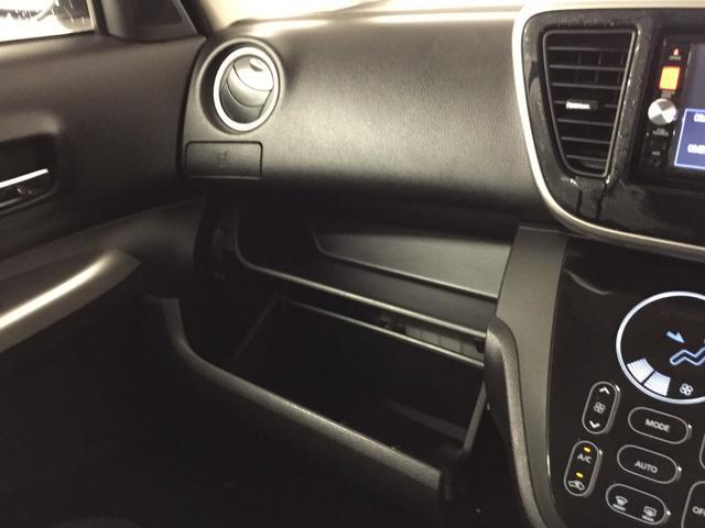 ハイウェイスター X Vセレクション+セーフティII 衝突軽減 全方位ナビ フルセグTV BT対応 片側パワースライドドア Aストップ プッシュスタート  ETC HIDヘッドライト 純正14インチアルミ(27枚目)