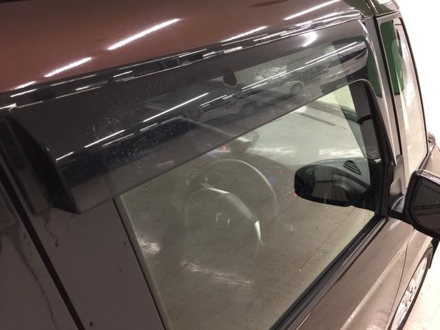 ハイウェイスター X Vセレクション+セーフティII 衝突軽減 全方位ナビ フルセグTV BT対応 片側パワースライドドア Aストップ プッシュスタート  ETC HIDヘッドライト 純正14インチアルミ(35枚目)
