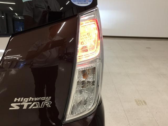 ハイウェイスター X Vセレクション+セーフティII 衝突軽減 全方位ナビ フルセグTV BT対応 片側パワースライドドア Aストップ プッシュスタート  ETC HIDヘッドライト 純正14インチアルミ(39枚目)