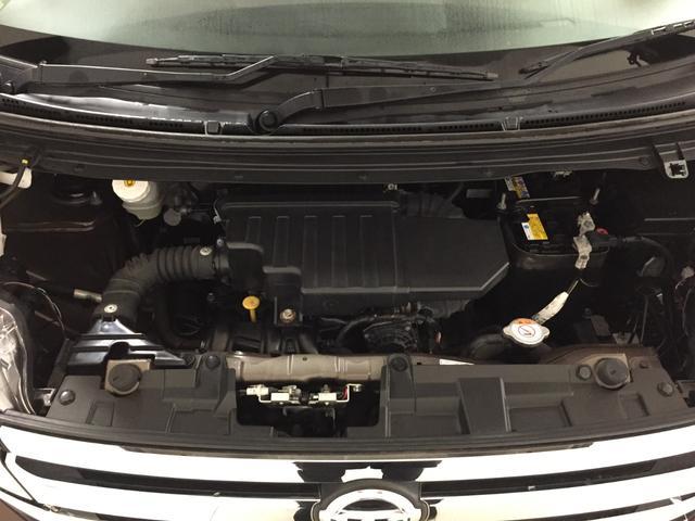 ハイウェイスター X Vセレクション+セーフティII 衝突軽減 全方位ナビ フルセグTV BT対応 片側パワースライドドア Aストップ プッシュスタート  ETC HIDヘッドライト 純正14インチアルミ(50枚目)