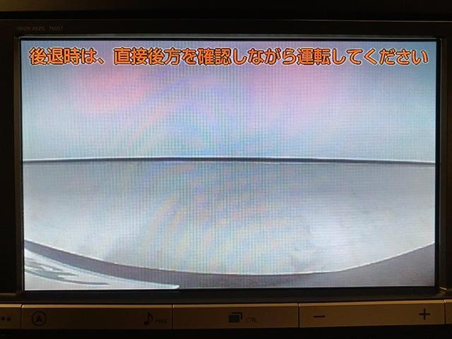 ZS 煌Z 半革 純正ナビ フルセグTV BT対応 ステアリングスイッチ Bカメラ 純正フリップダウンモニター 両側パワースライドドア HIDヘッドライト オートライト スマートキー ETC 純正AW(3枚目)