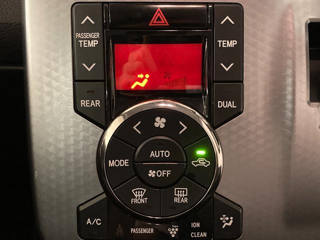 ZS 煌Z 半革 純正ナビ フルセグTV BT対応 ステアリングスイッチ Bカメラ 純正フリップダウンモニター 両側パワースライドドア HIDヘッドライト オートライト スマートキー ETC 純正AW(9枚目)