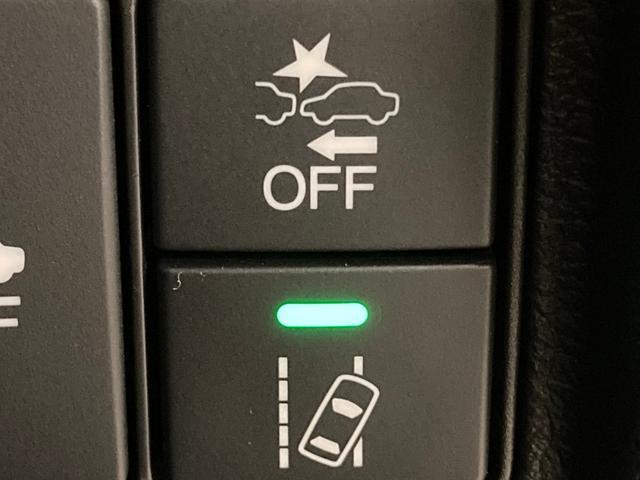 ハイブリッドZ・ホンダセンシング ホンダセンシング 衝突軽減B クルコン 路外逸脱抑制機能 誤発進抑制機能  コンフォートビュー 純正ナビ ワンセグTV Bカメラ 半革 前席シートヒーター LEDヘッドライト オートライト ETC(7枚目)