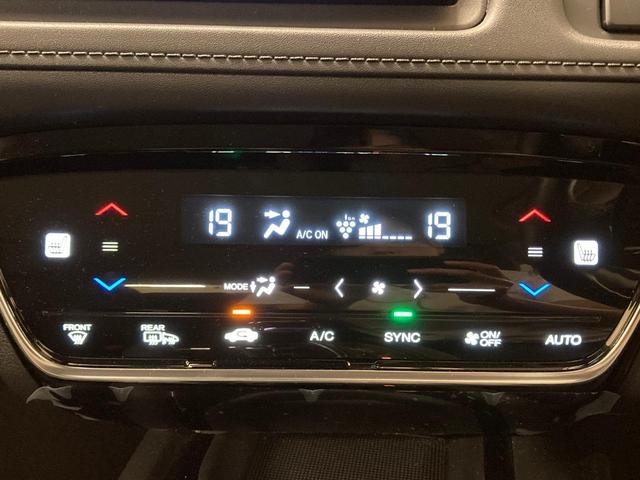 ハイブリッドZ・ホンダセンシング ホンダセンシング 衝突軽減B クルコン 路外逸脱抑制機能 誤発進抑制機能  コンフォートビュー 純正ナビ ワンセグTV Bカメラ 半革 前席シートヒーター LEDヘッドライト オートライト ETC(29枚目)