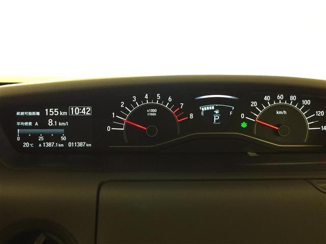 G・Lターボホンダセンシング 衝突軽減ブレーキ 社外ナビ フルセグTV バックカメラ ETC 両側パワースライドドア レーンキープアシスト クルーズコントロール オートライト プッシュスタート スマートキー(20枚目)