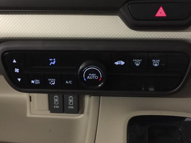 G・Lターボホンダセンシング 衝突軽減ブレーキ 社外ナビ フルセグTV バックカメラ ETC 両側パワースライドドア レーンキープアシスト クルーズコントロール オートライト プッシュスタート スマートキー(33枚目)