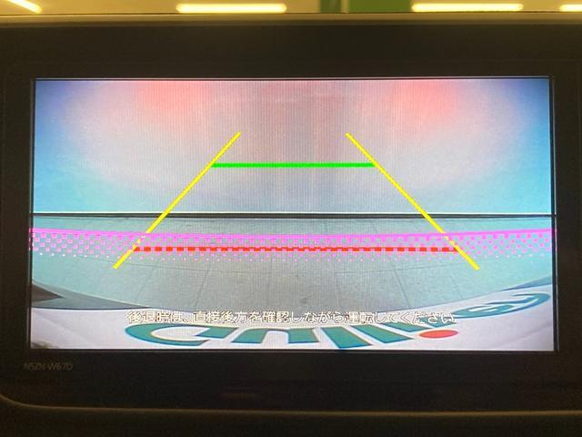カスタム X SAII 1オーナー 衝突軽減B 社外ナビ フルセグTV バックカメラ ステアリモコン 運転席シートヒーター ドライブレコーダー アイドリングストップ 横滑り防止装置 ドアバイザー フロアマット(3枚目)